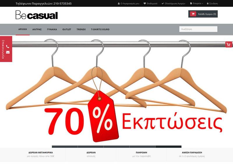 """32bb0b3dd3d6 Το νέο ηλεκτρονικό κατάστημα be-casual.gr είναι ο πρώτος προορισμός online  αγορών για τους πιο """"in fashion"""" νέους της εποχής."""