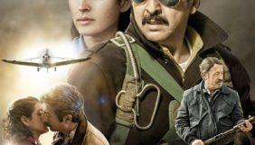 Προσφορά Deal από το GoodDeals - Ένα (1) Εισιτήριο Εισόδου για να Απολαύσετε την Δραματική Ταινία Ο πιλότος σε Σκηνοθεσία Σεμπάστιαν Μπόρενζταϊν με τον Βραβευμένο με Όσκαρ Β' Ανδρικού ρόλου Όσκαρ Μαρτίνεζ και τους Ρικάρντο Νταρίν, Ίνμα Κουέστα κ.α….στο ιστορικό Cine Alex στην Αγίας Σοφίας, στην καρδιά της πόλης μας! Η Ταινία έχει πράγματα να σας πει, ξέρει πως να τα πει… και διαθέτει τα καλύτερα εργαλεία - ηθοποιούς για να τα πει καλά… ενώ σας κρατά σε αγωνία μέχρι το εκρηκτικό φινάλε της! - DealFinder.gr