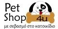 Παρουσίαση ιστοσελίδας PetShop4u -