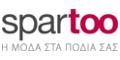 Κουπόνι από το Spartoo - 15% έκπτωση για αγορές άνω των 150€.