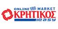 Flash Προσφορά από το Kritikos Easy - Νέες, χαμηλές τιμές σε ηλεκτρικές σόμπες, από 19,90€! - DealFinder.gr