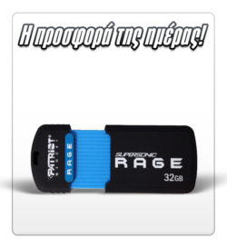 Προσφορά Deal από το e-shop.gr - PATRIOT PEF32GSRUSB 32GB SUPERSONIC RAGE XT USB3.0 FLASH DRI - DealFinder.gr
