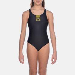Προσφορά από το Cosmossport σε arena  - Arena G BAsics Jr Swim Pro Back (9000041270_29788) - DealFinder.gr
