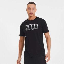Προσφορά από το Cosmossport σε puma  - Puma Athletics Big Logo Men's Tee (9000047507_22501) - DealFinder.gr