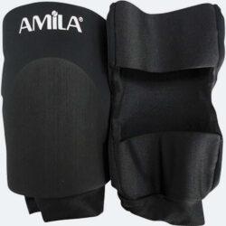 Προσφορά από το Cosmossport σε Amila  - Amila Επιγονατίδα Με Σφουγγάρι 1,2 Cm (31713700005_1469) - DealFinder.gr