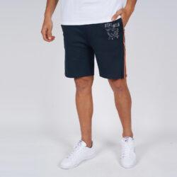 Προσφορά από το Cosmossport σε Basehit  - Basehit Men's Track Shorts (9000050786_45121) - DealFinder.gr