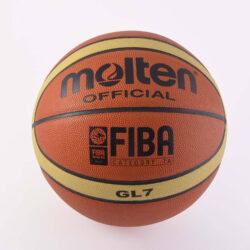 Προσφορά από το Cosmossport σε Molten  - Molten Bgl7 Μπαλα Μπασκετ (3024500057_005) - DealFinder.gr