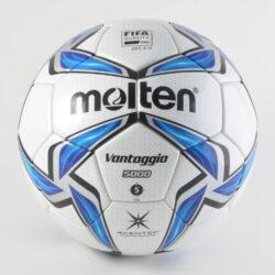 Προσφορά από το Cosmossport σε Molten  - Molten Leather Football No5 (9000040717_41911) - DealFinder.gr
