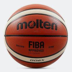 Προσφορά από το Cosmossport σε Molten  - Molten Leather Μπάλα Μπάσκετ Εσωτερικού No 6 (9000021649_30683) - DealFinder.gr