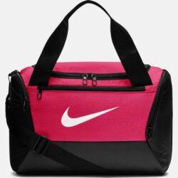Προσφορά από το Cosmossport σε Nike  - Nike Brasila Xs Duffel Bag (25L) (9000035070_28912) - DealFinder.gr