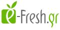 Flash Προσφορά από το e-Fresh.gr - Στην πόρτα σας σε λίγες ώρες με ελάχιστη παραγγελία 25€ και ώρες παράδοσης 07:00 με 23:00! - DealFinder.gr