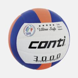 Προσφορά από το Cosmossport σε Amila  - Conti Μπάλα βόλεϊ No 5 Conti VS 3000 (31714100024_3454) - DealFinder.gr
