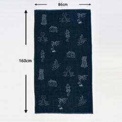 Προσφορά από το Cosmossport σε Emerson  - Emerson Towel (9000026150_38078) - DealFinder.gr