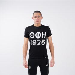 Προσφορά από το Cosmossport σε OFI OFFICIAL BRAND  - OFI OFFICIAL BRAND Heritage 1925 T-Shirt (9000067251_1469) - DealFinder.gr