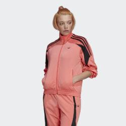 Προσφορά από το Cosmossport σε adidas Originals  - adidas Originals Track Γυναικεία Ζακέτα (9000058958_34272) - DealFinder.gr