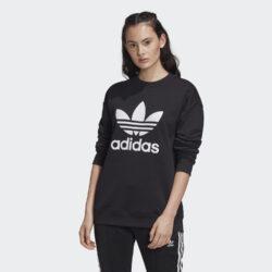 Προσφορά από το Cosmossport σε adidas Originals  - adidas Originals Trefoil Γυναικεία Μπλούζα Φούτερ (9000045489_1480) - DealFinder.gr