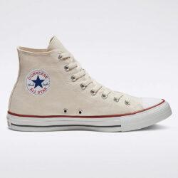 Προσφορά από το Cosmossport σε converse  - Converse Chuck Taylor All Star Unisex Παπούτσια (9000049674_44792) - DealFinder.gr