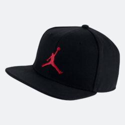 Προσφορά από το Cosmossport σε JORDAN  - Jordan Pro Jumpman Snapback Hat (9000030853_17256) - DealFinder.gr