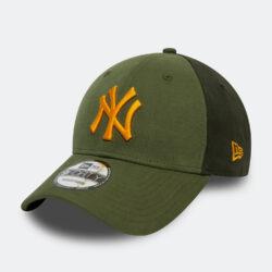 Προσφορά από το Cosmossport σε NEW ERA  - NEW ERA Multi Pop Panel 9Forty New York Yankees Καπέλο (9000063792_48922) - DealFinder.gr