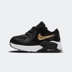 Προσφορά από το Cosmossport σε Nike  - Nike Air Max Excee Βρεφικό Παπούτσι (9000055960_39091) - DealFinder.gr