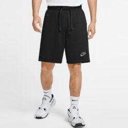 Προσφορά από το Cosmossport σε Nike  - Nike Sportswear Giannis Freak Ανδρικό Σορτς (9000054818_42890) - DealFinder.gr
