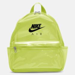 Προσφορά από το Cosmossport σε Nike  - Nike Just Do It Σακίδιο Πλάτης (9000055436_26950) - DealFinder.gr
