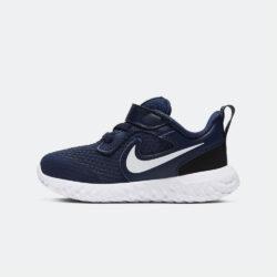 Προσφορά από το Cosmossport σε Nike  - Nike Revolution 5 Βρεφικά Παπούτσια (9000054568_21663) - DealFinder.gr