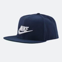 Προσφορά από το Cosmossport σε Nike  - Nike Sportswear Pro Cap (9000002869_25573) - DealFinder.gr