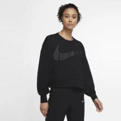 Προσφορά από το Cosmossport σε Nike  - Nike Dri-FIT Get Fit Γυναικεία Μπλούζα (9000056531_34810) - DealFinder.gr