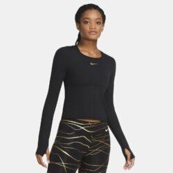 Προσφορά από το Cosmossport σε Nike  - Nike Γυναικεία Μακρυμάνικη Μπλούζα για Τρέξιμο (9000056377_19876) - DealFinder.gr