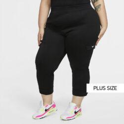 Προσφορά από το Cosmossport σε Nike  - Nike Sportswear Swoosh Γυναικείο Παντελόνι (9000055180_1480) - DealFinder.gr