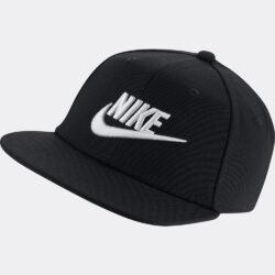 Προσφορά από το Cosmossport σε Nike  - Nike Kids' Pro Cap Futura 4 (9000052376_8516) - DealFinder.gr