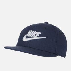 Προσφορά από το Cosmossport σε Nike  - Nike Kids' Pro Cap Futura 4 (9000054530_46027) - DealFinder.gr