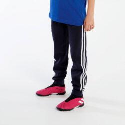 Προσφορά από το Cosmossport σε adidas Performance  - adidas Performance Παιδική Φόρμα (9000032670_14850) - DealFinder.gr