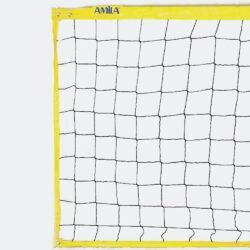 Προσφορά από το Cosmossport σε Amila  - Amila Διχτυ Beach Βολλευ 2Mm -9,5M X 1M Πορτοκαλι (31710600010_008) - DealFinder.gr