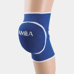 Προσφορά από το Cosmossport σε Amila  - Amila Επιγονατίδα Με Σφουγγάρι (31713700006_3024) - DealFinder.gr