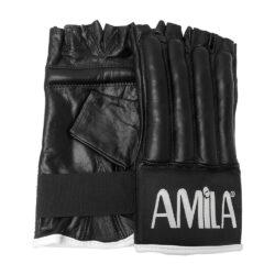 Προσφορά από το Cosmossport σε Amila  - Amila Γαντια Προπονησησ Μισα (3196300005_001) - DealFinder.gr