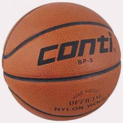 Προσφορά από το Cosmossport σε Conti  - Conti BP-5 Μπάλα για Μπάσκετ Νο. 5 (9000009359_17029) - DealFinder.gr