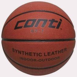 Προσφορά από το Cosmossport σε Conti  - Conti Μπάλα No. 7 Conti Bp-7 (9000009357_17029) - DealFinder.gr