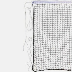 Προσφορά από το Cosmossport σε Amila  - Amila Δίχτυ Badminton 610 x 76 cm (3005500009_17029) - DealFinder.gr