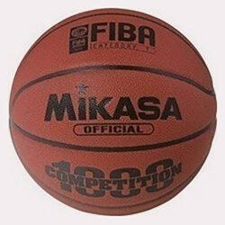 Προσφορά από το Cosmossport σε Mikasa  - Mikasa Μπάλα Bq1000 (9000009362_17029) - DealFinder.gr