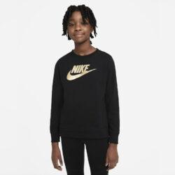 Προσφορά από το Cosmossport σε Nike  - Nike Sportswear Shine Ft Crew Q5 Παιδική Zακέτα (9000056521_1469) - DealFinder.gr