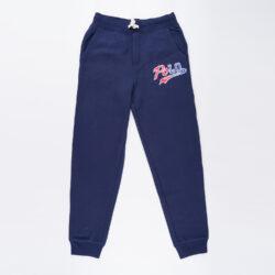 Προσφορά από το Cosmossport σε Polo Ralph Lauren  - Polo Ralph Lauren Cotton Fleece Εφηβικό Παντελόνι Φόρμας (9000066800_003) - DealFinder.gr