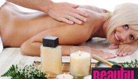 Προσφορά Deal από το Bodydeals - Χαλαρωτικό Μασάζ 20' Περιστέρι - Το «Beauty Passion» στο Περιστέρι γιορτάζει 5 χρόνια λειτουργίας και σας προσφέρει μόνο με 5€ από 20€ (Έκπτωση 75%) ένα Χαλαρωτικό Μασάζ Πλάτης ή Κεφαλής διάρκειας 20 Λεπτών!!! - DealFinder.gr