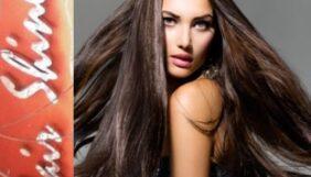 Προσφορά Deal από το Bodydeals - Θεσσαλονίκη Χτένισμα+Θεραπεία Αναδόμησης - 7€ από 15€ (Έκπτωση 53%) για ένα Χτένισμα και μία Θεραπεία Ενυδάτωσης και Αναδόμησης των μαλλιών Loreal Vitamino Color, από το κομμωτήριο «Hair Shine» στη Θεσσαλονίκη! - DealFinder.gr