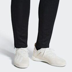 Προσφορά από το Cosmossport σε adidas Performance  - Adidas X Tango 18.1 Trainers (9000012782_34169) - DealFinder.gr