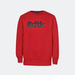 Προσφορά από το Cosmossport σε BODYTALK  - BodyTalk Παιδική Μπλούζα Φούτερ (9000059421_1634) - DealFinder.gr