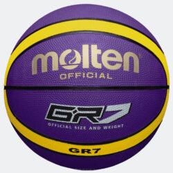 Προσφορά από το Cosmossport σε Molten  - Molten Rubber Basketball Size7 (9000041330_42057) - DealFinder.gr