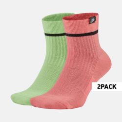 Προσφορά από το Cosmossport σε Nike  - Nike Unisex 2 Pairs Sneakers Unisex Sox Ankle Socks (9000052903_20432) - DealFinder.gr
