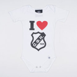 Προσφορά από το Cosmossport σε OFI OFFICIAL BRAND  - OFI Crete F.C Infants' Bodysuit 'i Love Ofi' (9000048562_3198) - DealFinder.gr
